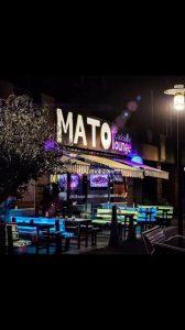 Mato Lounge Dortmund Eingang Laterne Nacht